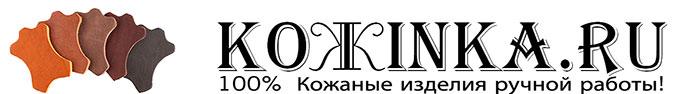 Интернет-магазин кожаных сумок