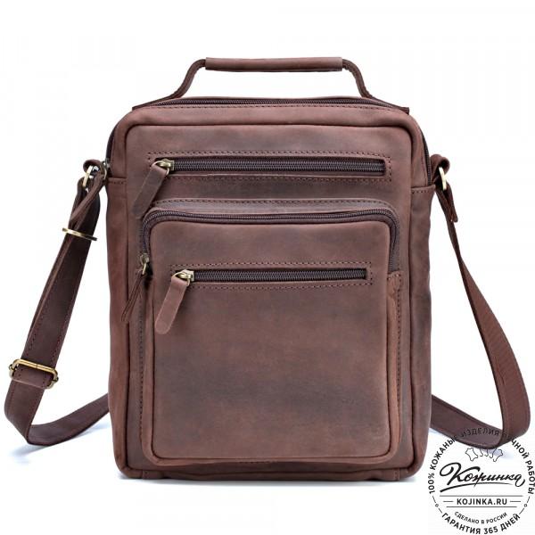 """Кожаная сумка """"Гектор"""" (коричневый крейзи). фото 1"""