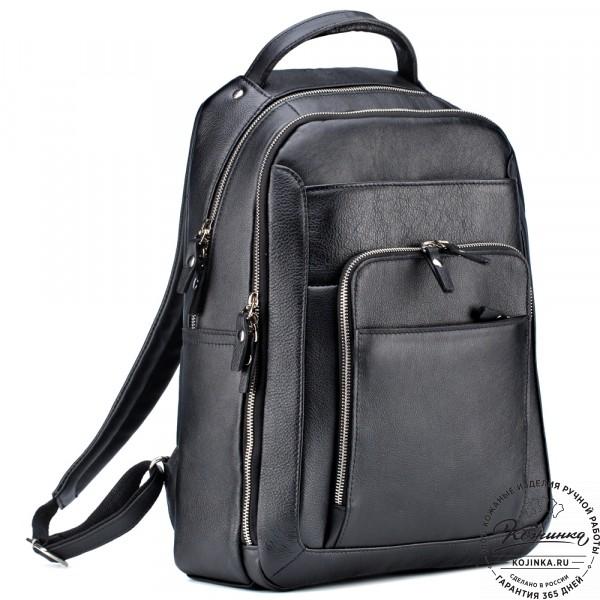 """Кожаный рюкзак """"Марвин"""" (чёрный). фото 1"""
