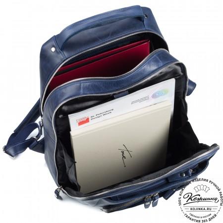 "Кожаный рюкзак ""Марвин"" (синий крейзи)"