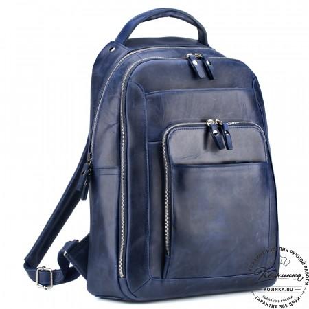 """Кожаный рюкзак """"Марвин"""" (синий)"""