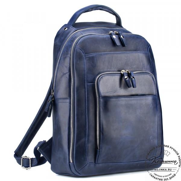 "Кожаный рюкзак ""Марвин"" (синий крейзи). фото 1"