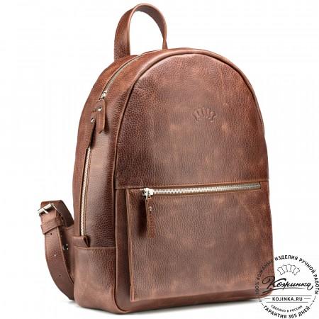 """Кожаный рюкзак """"Джессика"""" (светло-коричневый)"""