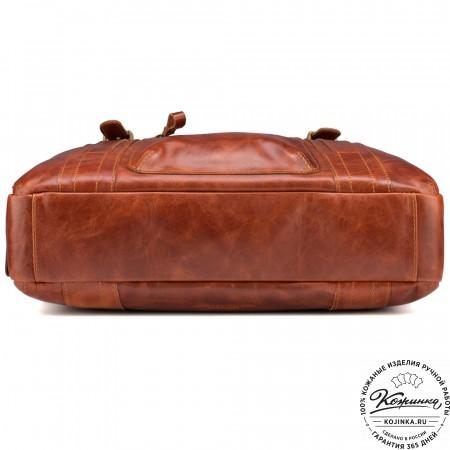 """Кожаная деловая сумка """"Доминик"""" (рыжая)"""