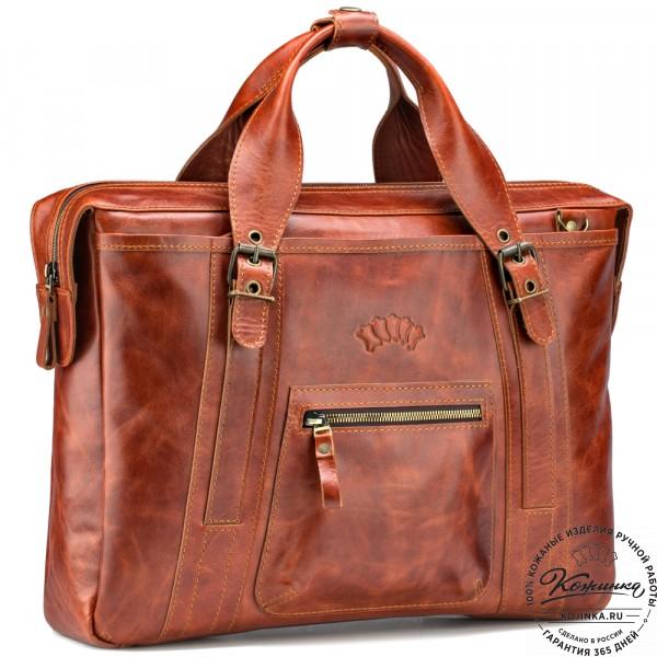 """Кожаная деловая сумка """"Доминик"""" (рыжая). фото 1"""