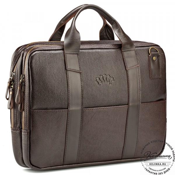 """Кожаная деловая сумка """"Гранд Карлос"""" (коричневая) . фото 1"""