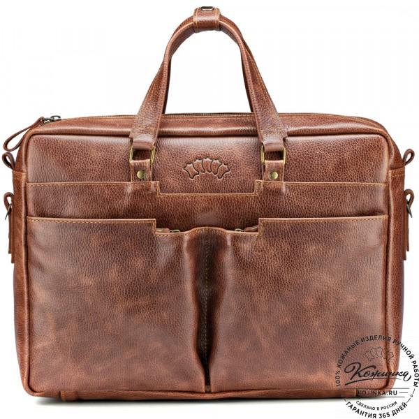 """Кожаная деловая сумка """"Хантер"""" (светло-коричневая). фото 1"""