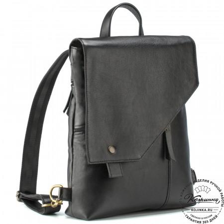 """Кожаный рюкзак """"Голландия"""" (чёрный)"""