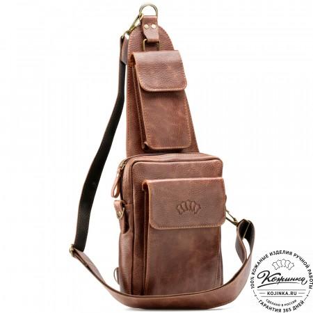 """Кожаная нагрудная сумка """"Стивен"""" (светло-коричневая)"""