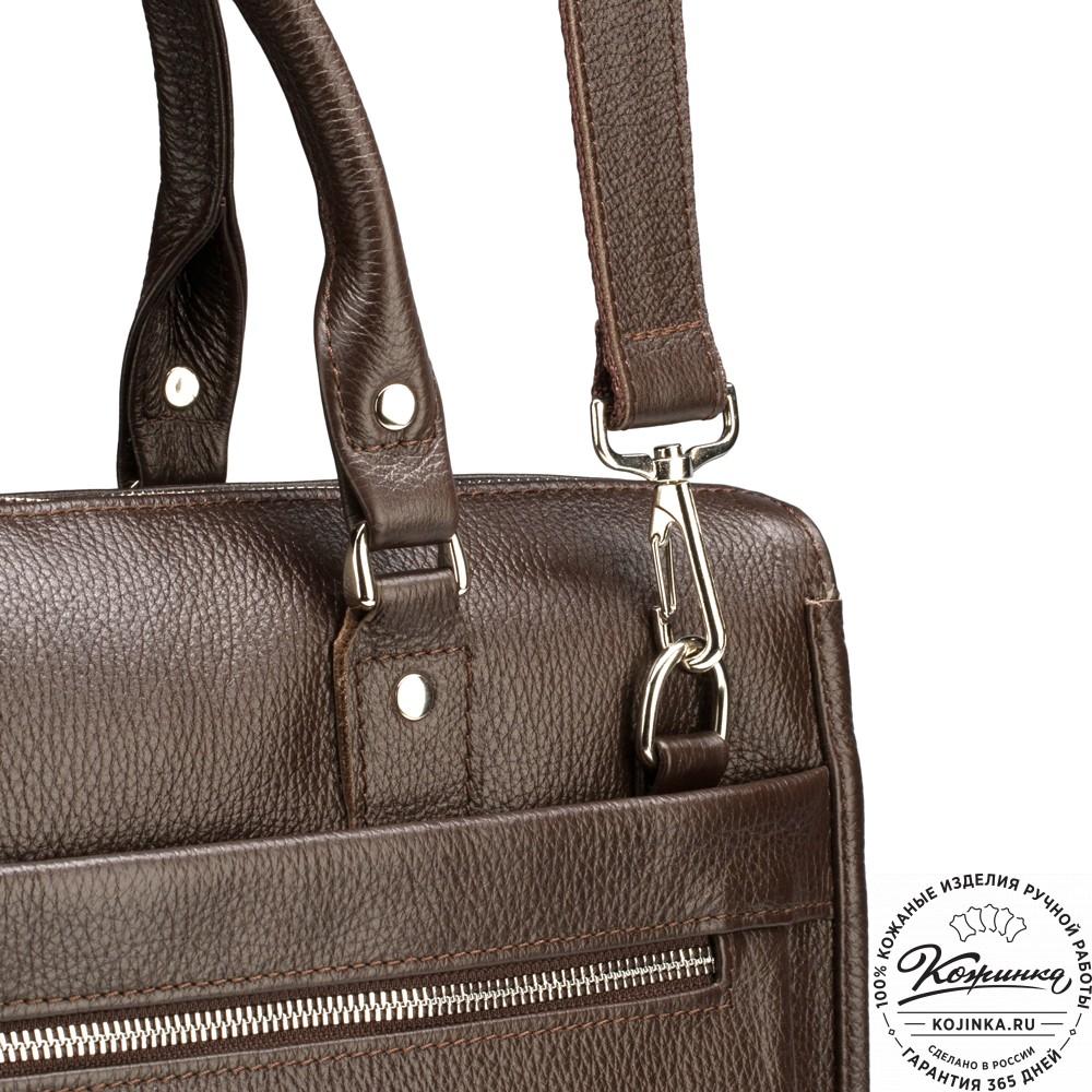 """Кожаная деловая сумка """"Вильямс"""" (коричневая)"""