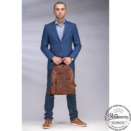 """Кожаный рюкзак """"Марвин"""" (чёрный)"""