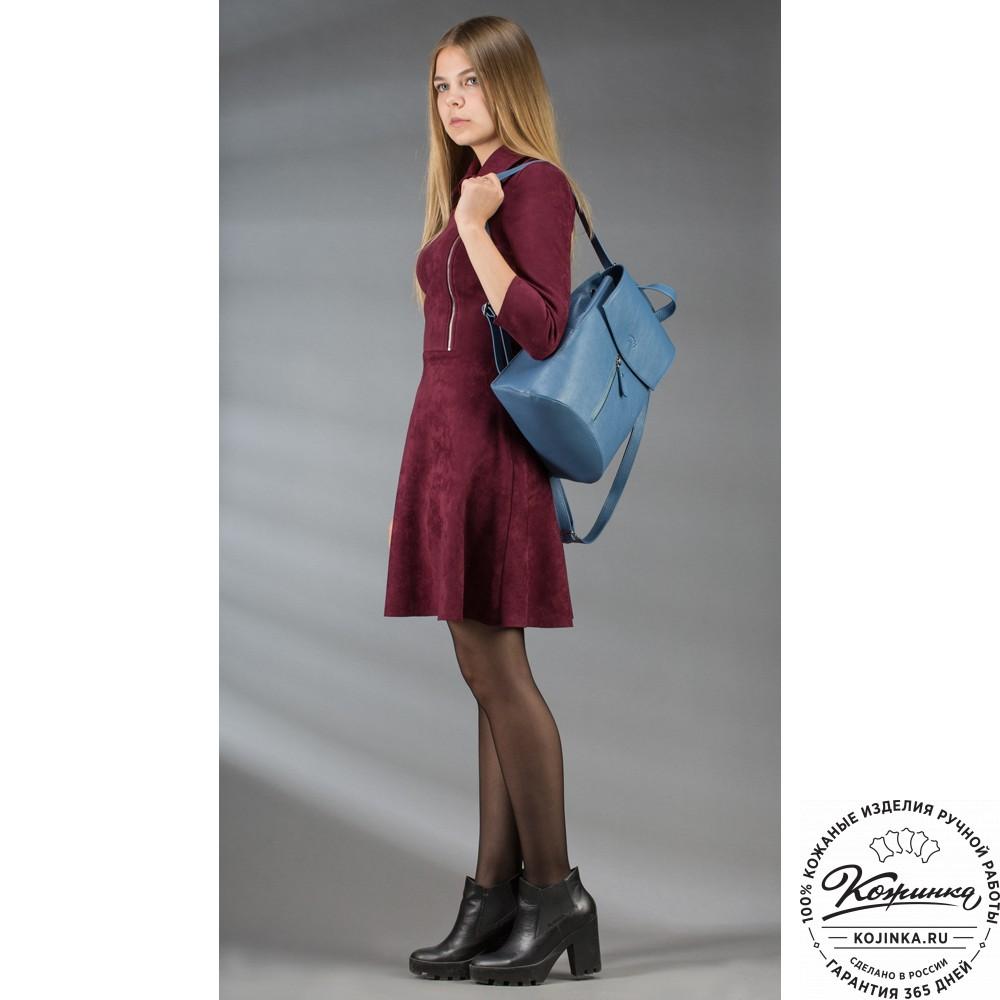 """Женский кожаный рюкзак """"Ассоль"""" (голубой)"""