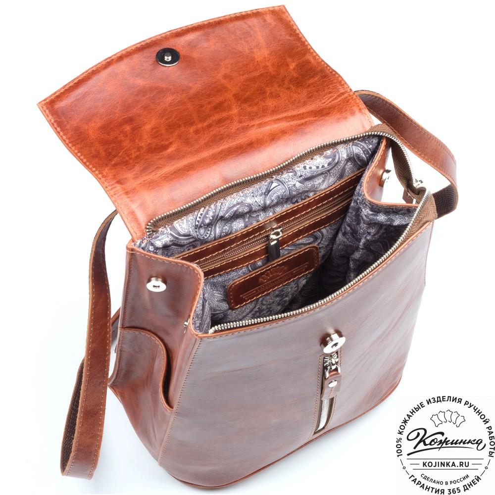 """Женский кожаный рюкзак """"Ассоль"""" (рыжий антик)"""