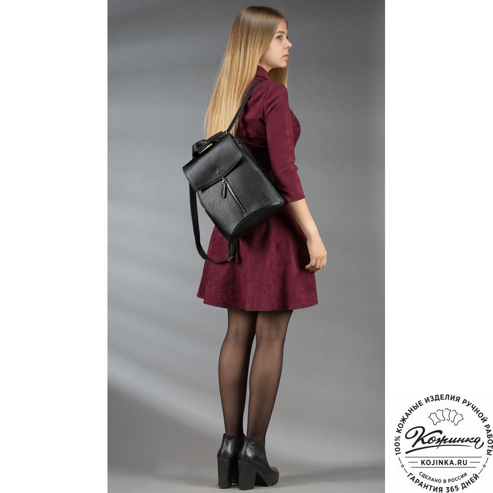 """Женский кожаный рюкзак """"Ассоль"""" (серебро)"""