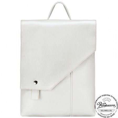 """Кожаный рюкзак """"Голландия"""" (белый)"""