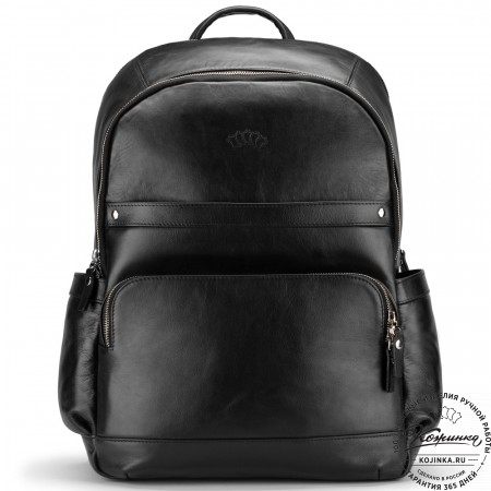 """Кожаный рюкзак """"Гудвин"""" (чёрный)"""