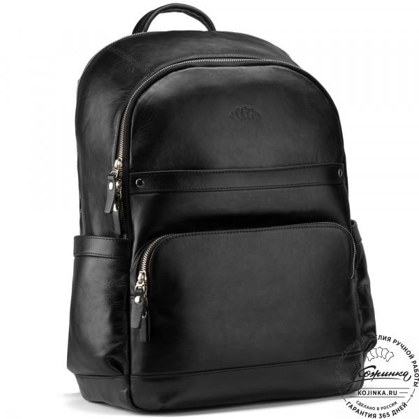 """Кожаный рюкзак """"Гудвин"""" (чёрный). фото 1"""
