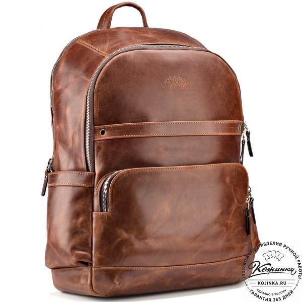 """Кожаный рюкзак """"Гудвин"""" (коричневый антик). фото 1"""
