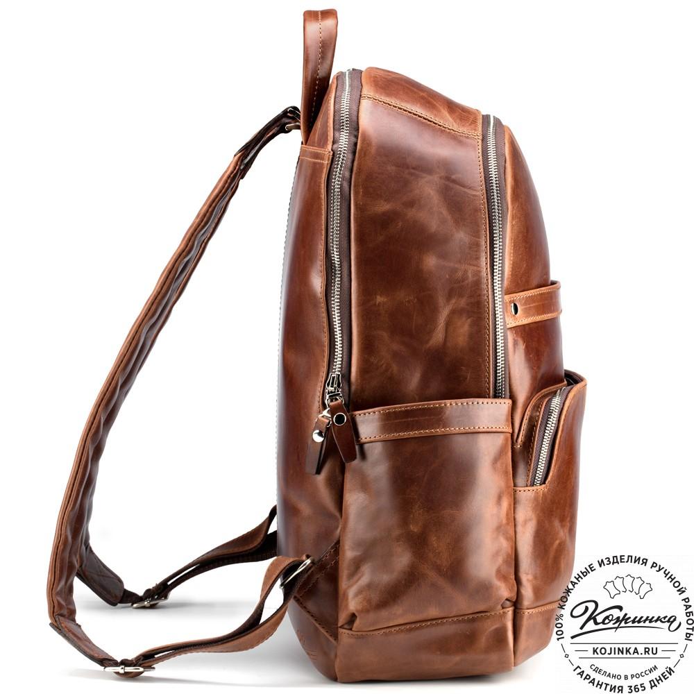 "Кожаный рюкзак ""Гудвин"" (коричневый антик)"