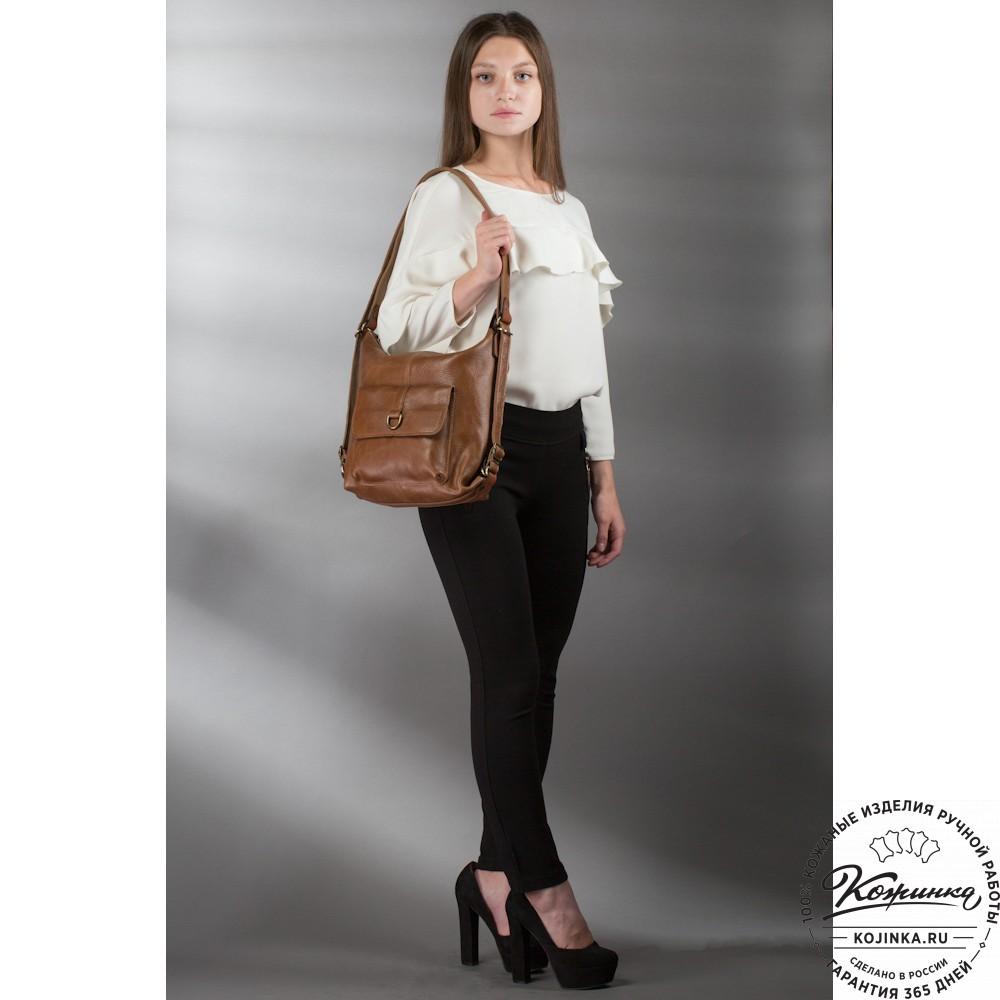 "Женская кожаная сумка-рюкзак ""Ника"" (фуксия)"