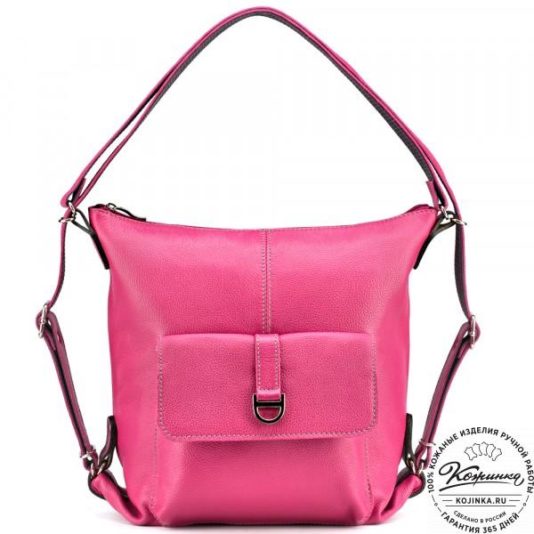 """Женская кожаная сумка-рюкзак """"Ника"""" (фуксия). фото 1"""