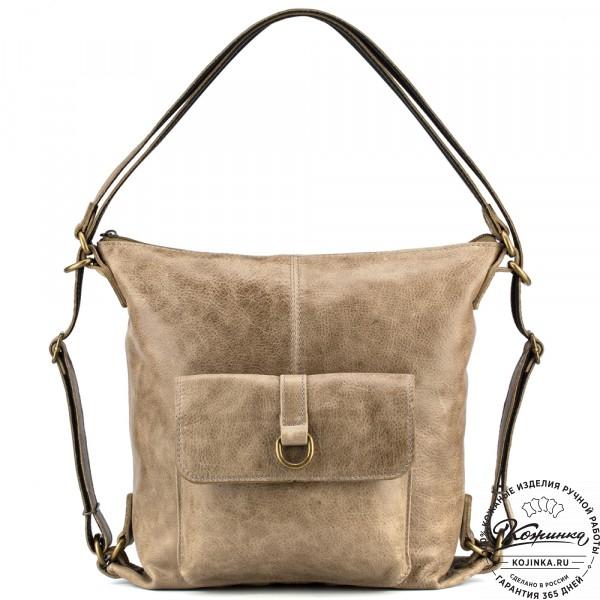"""Женская кожаная сумка-рюкзак """"Ника"""" (оливковая). фото 1"""