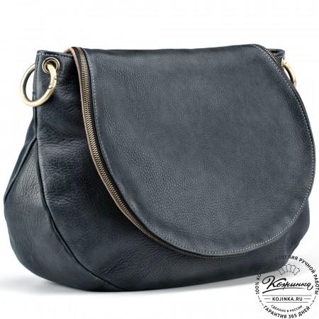 """Женская кожаная сумка """"Шерон"""" (тёмно-синяя)"""