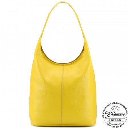 """Женская кожаная сумка """"Винтаж New"""" (жёлтая)"""