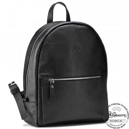 """Кожаный рюкзак """"Джессика"""" (чёрный)"""