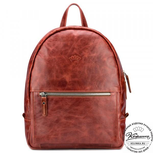 """Кожаный рюкзак """"Джессика"""" (рыжий антик). фото 1"""