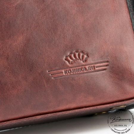 """Кожаная деловая сумка """"Юстин"""" (коричневый антик)"""