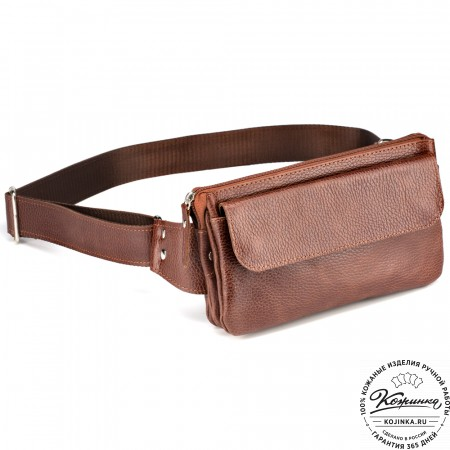 """Кожаная сумка на пояс """"Юнис"""" (светло-коричневая)"""