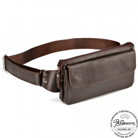 """Кожаная сумка на пояс """"Юнис"""" (тёмно-коричневая)"""