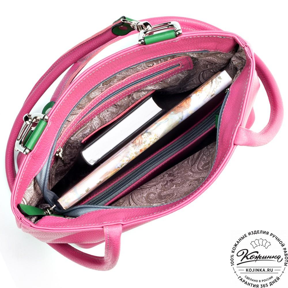 "Женская кожаная сумка-рюкзак ""Валентино"" (фуксия)"
