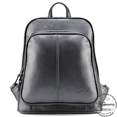 "Кожаный рюкзак ""Бетси"" (серебро)"