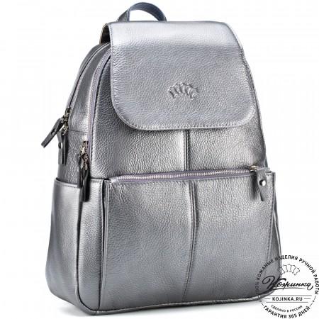 """Кожаный рюкзак """"Дафна"""" (серебро)"""
