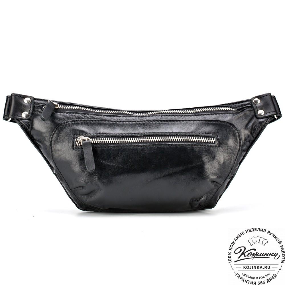"""Кожаная сумка на пояс """"Рики"""" (чёрный)"""
