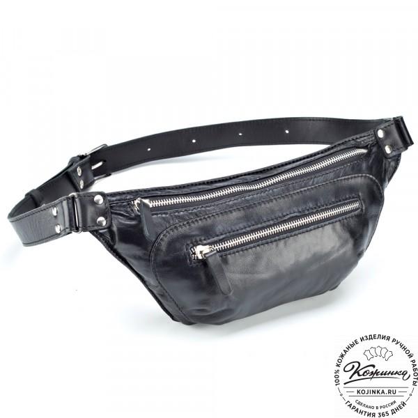 """Кожаная сумка на пояс """"Рики"""" (чёрный). фото 1"""