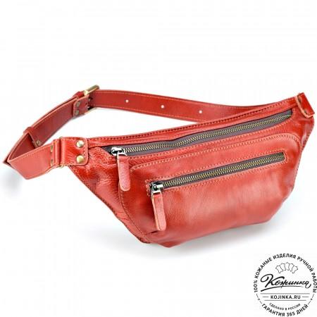 """Кожаная сумка на пояс """"Рики"""" (рыжая)"""