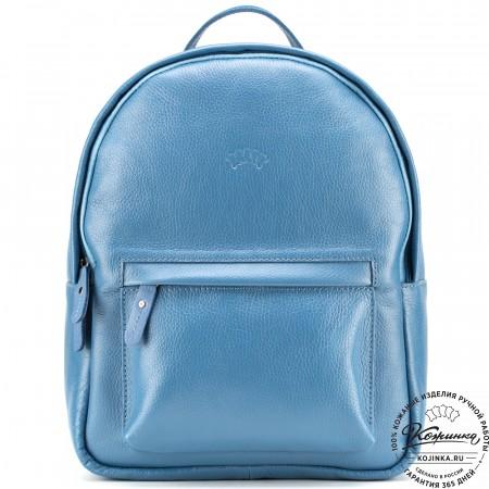 """Кожаный рюкзак """"Стефания"""" (голубой)"""