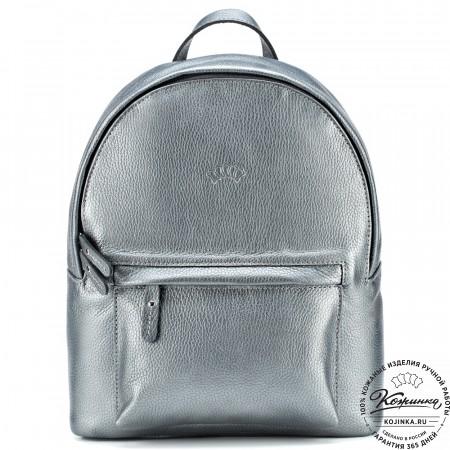 """Кожаный рюкзак """"Стефания"""" (серебро)"""