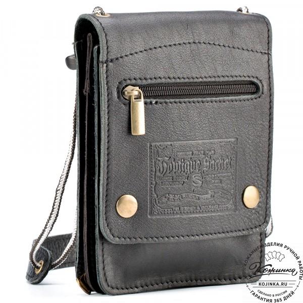 df17485b75f6 Кожаная сумка для документов
