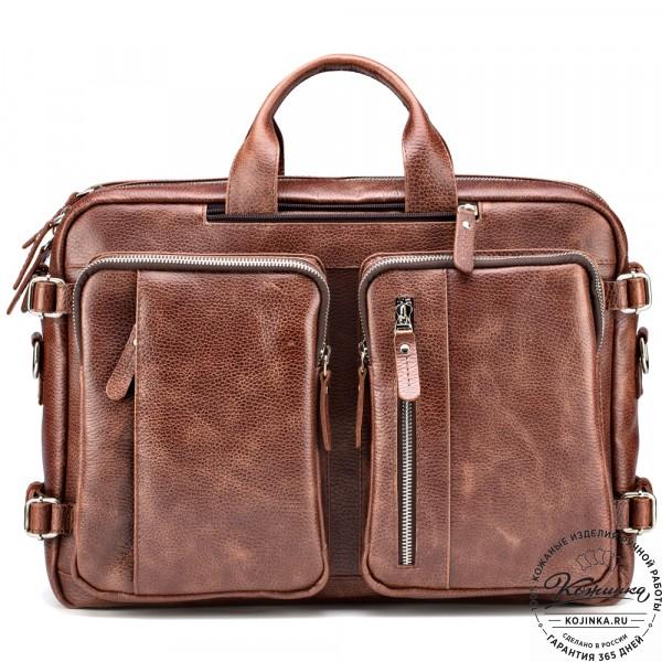 "Кожаная сумка-рюкзак ""Бигмэн"" (светло-коричневая). фото 1"