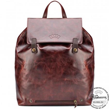 """Кожаный рюкзак """"Брук"""" (коричневый антик)"""