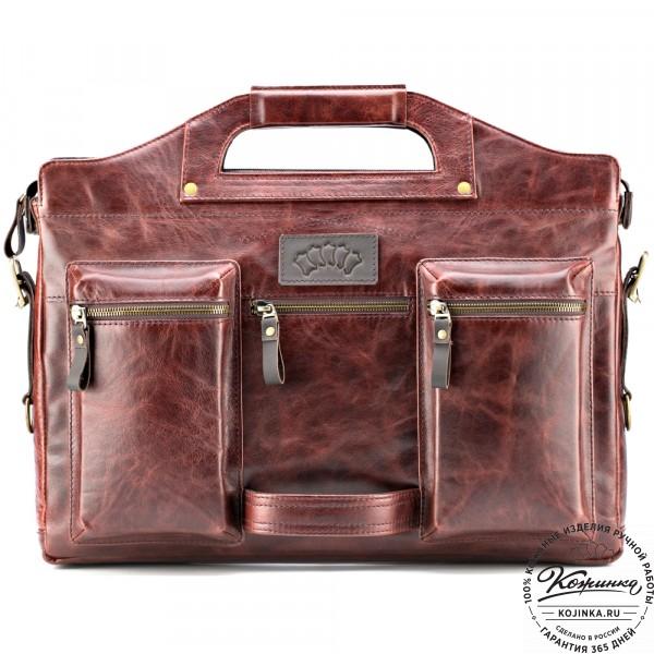 """Кожаная деловая сумка """"Диего"""" (коричневый антик). фото 1"""