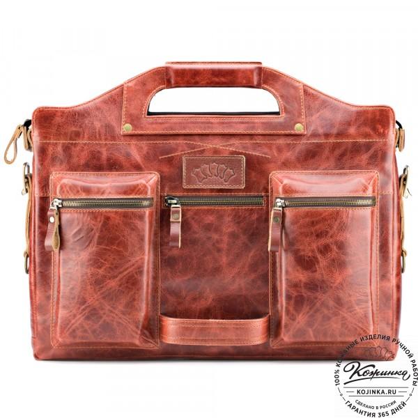 """Кожаная деловая сумка """"Диего"""" (рыжий антик). фото 1"""