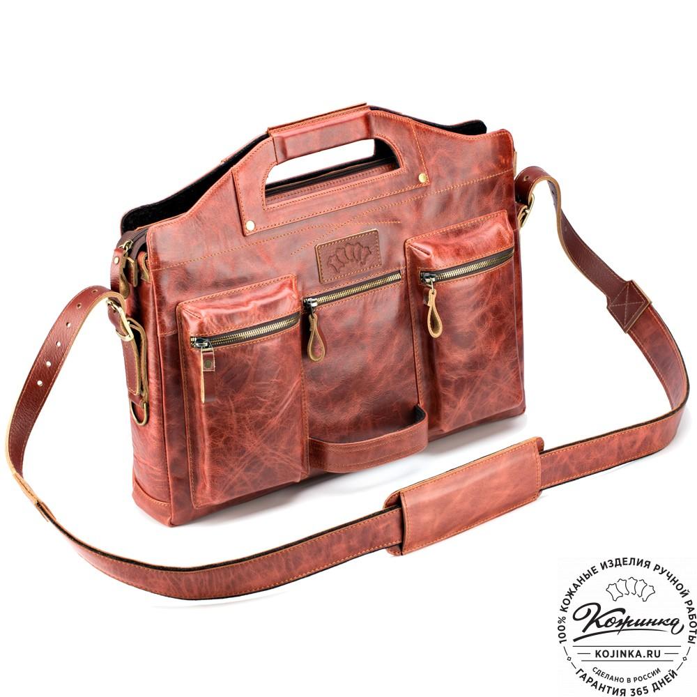 """Кожаная деловая сумка """"Диего"""" (рыжий антик)"""