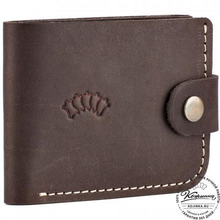 """Кожаный бумажник """"Этан"""" (коричневый)"""
