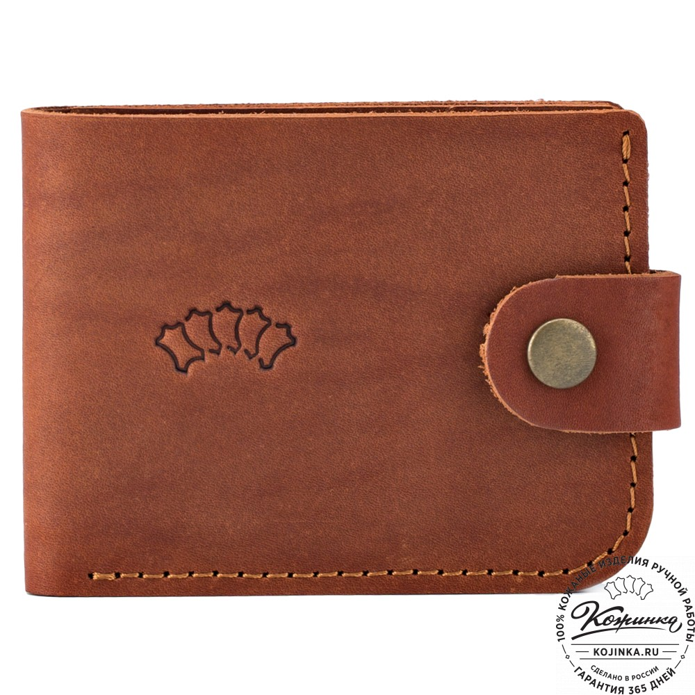 """Кожаный бумажник """"Этан"""" (рыжий)"""