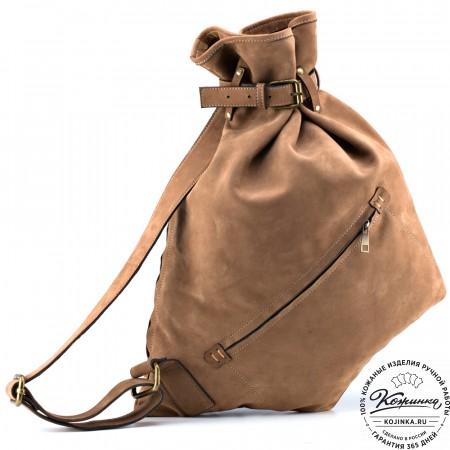 """Кожаный рюкзак """"Селена"""" (коричневый нубук)"""